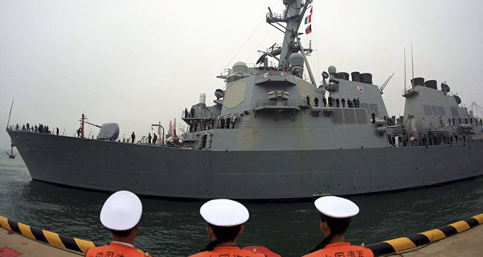 The USS Fitzgerald Missile Destroyer