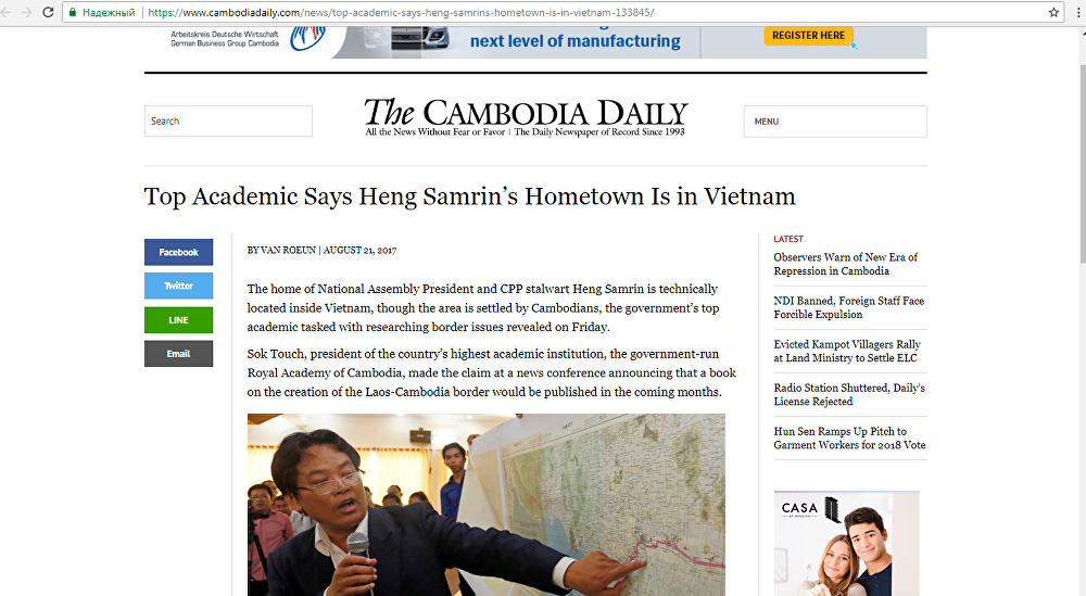 Screenshot/The Cambodia Daily